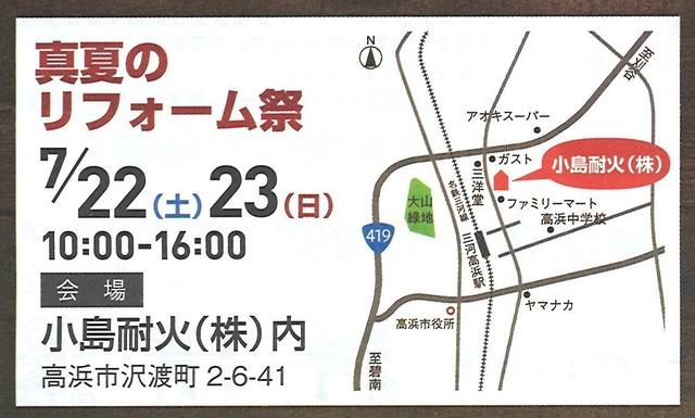 2380_001 (2).jpg